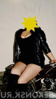 Проститутка Алекса, 42 года, метро Юго-Восточная