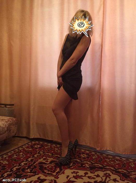 Проститутка Алия, 22 года, метро Чкаловская