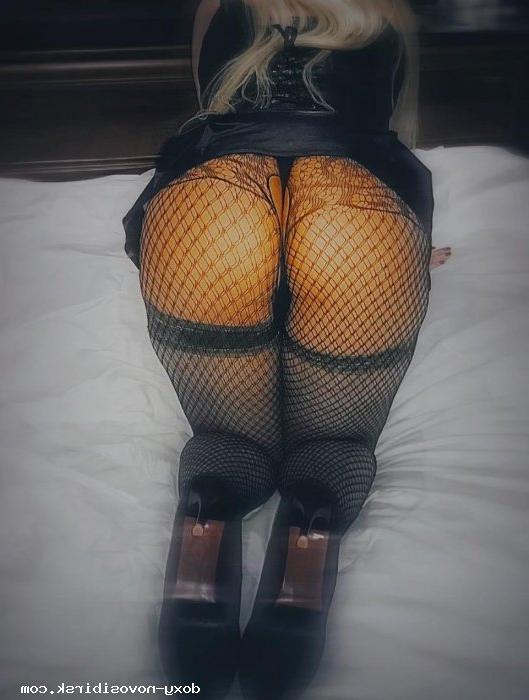 Проститутка Айсун, 24 года, метро Кунцевская