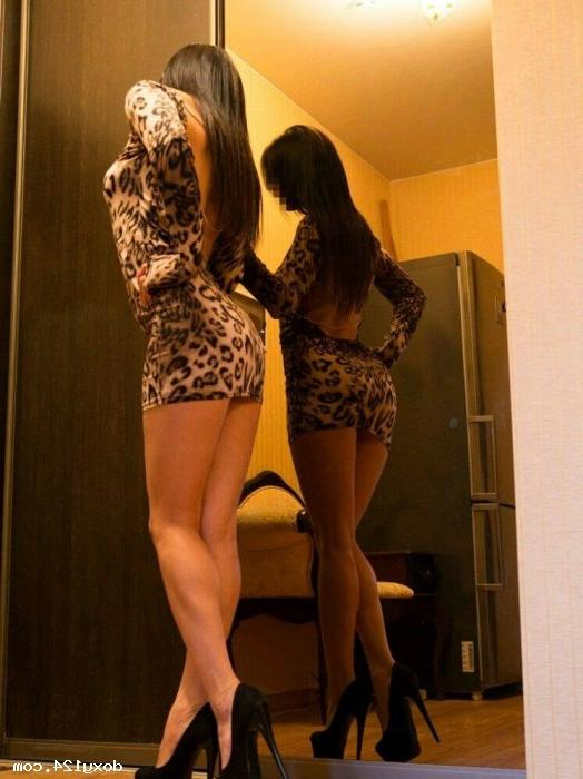 Проститутка Куколка, 31 год, метро Павелецкая