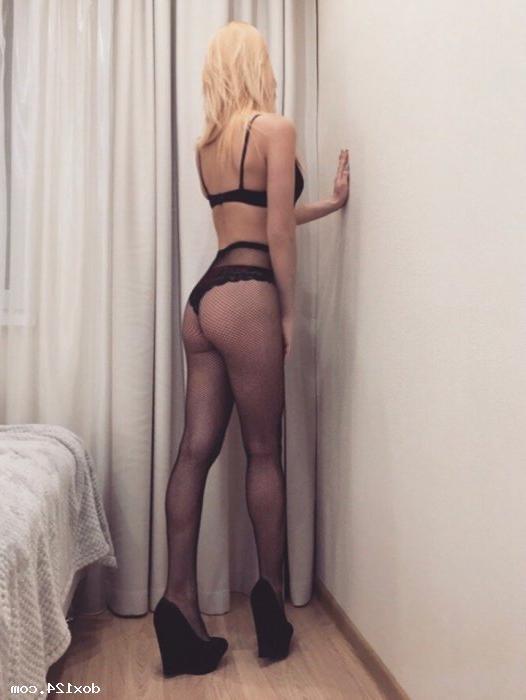 Проститутка Люся, 38 лет, метро Парк Победы