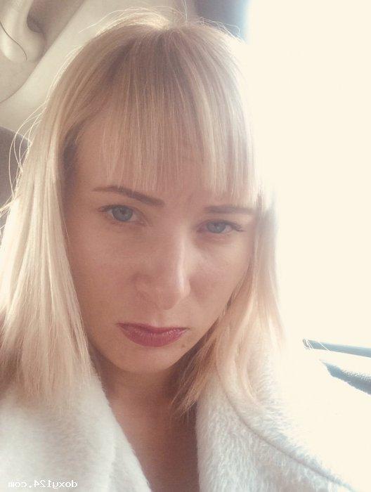 Проститутка Милена, 22 года, метро Минская