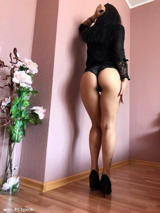 Проститутка Виола, 33 года, метро Южная